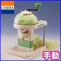 CHIBA Cabbage-Kun Cabbage Cutter Slicer Hand Powered Machine JPN Manually shred