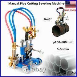 Manual Pipe Cutting Beveling Machine Torch Track Gas Cutter Beveler Cutting Tool