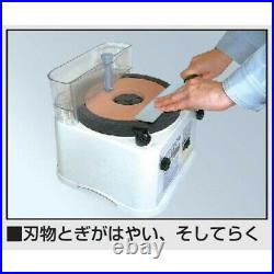 Shinko Homes cutter Auto Blade Knife Sharpener Polishing Grinding Machine Japan